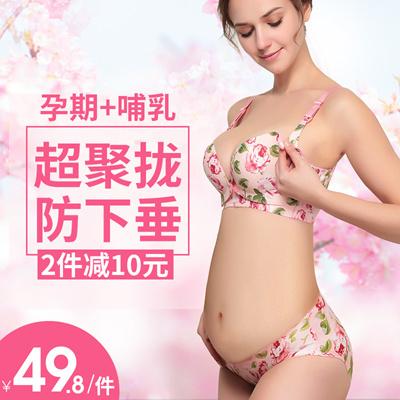 08edb10fb4 Qoo10 - Nursing bra maternity nursing lingerie pregnancy bra thin foam cups  sa...   Baby   Maternity