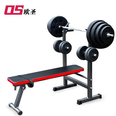 qoo10  ocean folding bench press barbell bench press