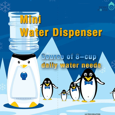 Qoo10 oem ml103mini water dispenserpenguin shape8 cup daily oem ml103mini water dispenserpenguin shape8 cup daily solutioingenieria Image collections