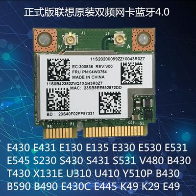 LENOVO E530 BLUETOOTH DRIVERS FOR MAC
