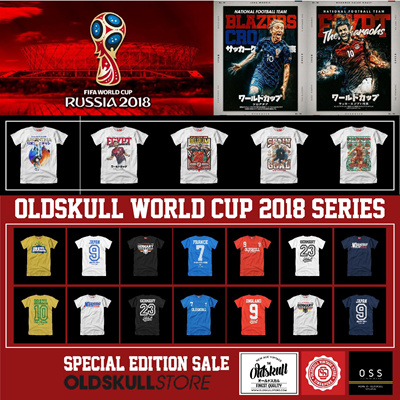 b02f4ad43 Oldskull World Cup 2018 Special Edition T Shirt.