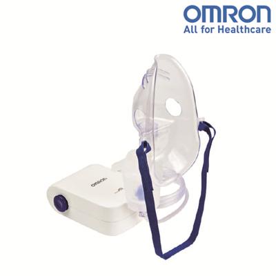 OMRON Compressor Nebulizer NE-C803