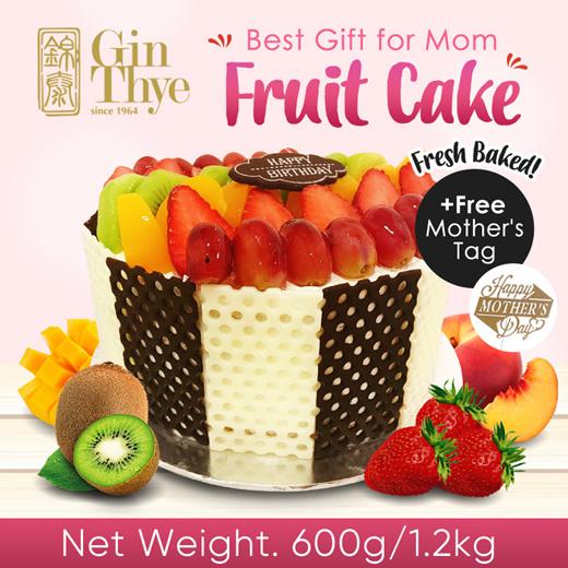 Gin Thye Fruit Cake Mother's Day