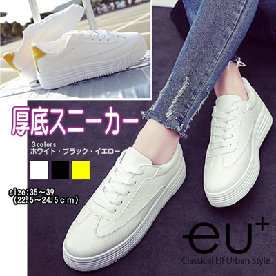 4b307e64a65f Qoo10 - One-point heel color thick bottom sneakers Classic white shoe white  sn...   Shoes