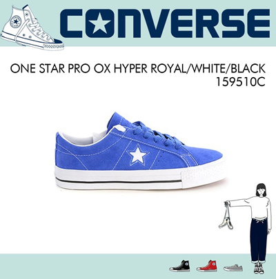 0f2fd1da72ff ... ONE STAR PRO OX HYPER ROYAL WHITE BLACK - 159510C ...