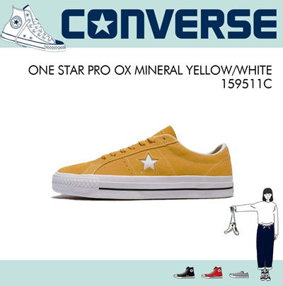 0fee5f6df4a748 Qoo10 - ONE STAR PRO OX MINERAL YELLOW WHITE - 159511C   Men s Bags   Shoes