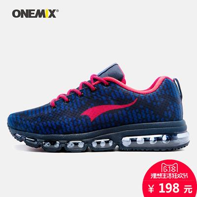 2379ea80b5706d Qoo10 - Onemix new summer air cushion shoes men s comfortable cushioning  runni... : Sports Equipment