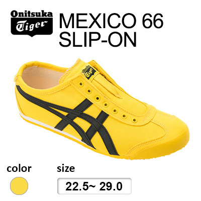 meet 74718 14869 Onitsuka Tiger(Japan Release) MEXICO 66 SLIP-ON/Onitsuka  tiger/Sneakers/Shoes/Yellow x black