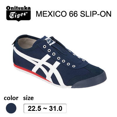 best website 46834 c605f Onitsuka Tiger(Japan Release) Onitsuka tiger Japan /MEXICO 66 SLIP-ON / NEW  arrival in Japan