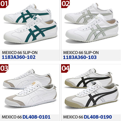 size 40 0f30a ecf5c Onitsuka Tiger★Use Qoo10 Cart Coupon★ [Onitsuka tiger] Free Shipping ★ 100%  AUTHENTIC ♥ 2019 Onitsuka tiger ♥
