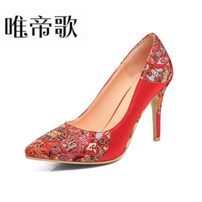 Red Wedding Song.Only The Emperor Song Spring New Red Wedding Shoes Female Pointed Toe Pump Chinese Xiu Wo Shoes Nati