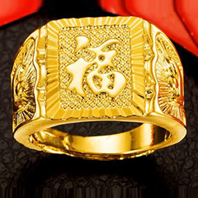 Qoo10 OPEN SALE 24k real gold Ring 24K real Gold sheets