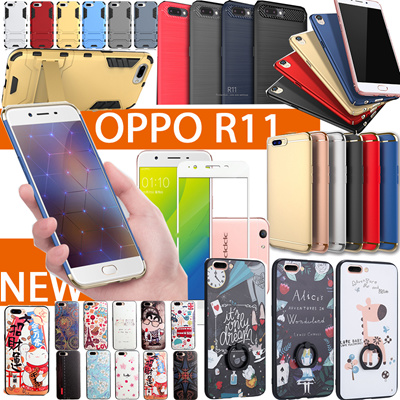 new concept d047a a0e8e OPPO Latest Model OPPO R11s R11 Plus case cover tempered glass PU leather  case for OPPO R11 R11 Plus