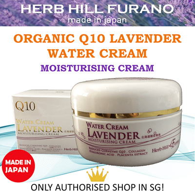 Qoo10 New Hhf Water Cream Skin Care