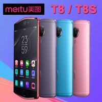 Original 5 2inch Meitu T8 T8S 4GB 128GB 4G LTE Smartphone 12MP 21MP Camera 3580mAh