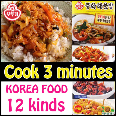 Qoo10 rice dishes korean food ottogicook 3 minutes complet korea 12 kinds of rice dishes 1ea 310g forumfinder Gallery