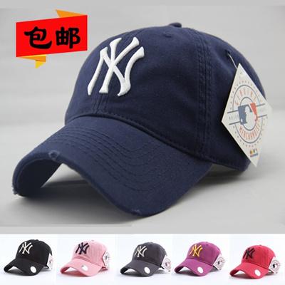 Qoo10 - Outdoor hats NY Baseball Cap Women autumn and winter men  s Korean  ...   Men s Bags   Sho. f31cc98fe