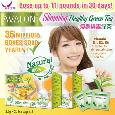 Qoo10 - Over 36 MILLION boxes sold Yearly! AVALON ...