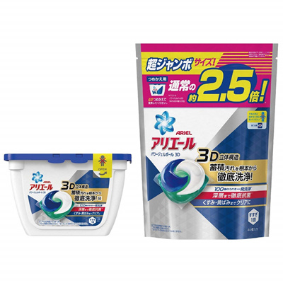 P&G女人我最大★ARIEL Laundry Detergent Power Gel Ball 3D/ Living Dry Gel Ball 3D!  18/ 34/ 44/ 52 pieces 洗衣膠囊