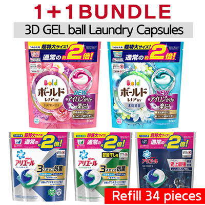 P&G★1+1DEAL★Japanese detergent P&G 3D GELBALL BOLD / ARIEL / Laundry  Capsules Strong washing JAPAN