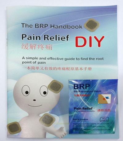 Qoo10 - Pain Relief BRP Patch : Sports Equipment