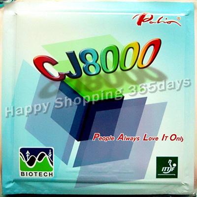 f624193f6 Qoo10 - Palio CJ8000 (CJ 8000, CJ-8000) 42-44 (BIOTECH) pips-in ...