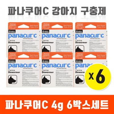[직구핫딜] panacurc 파나쿠어C 강아지구충제 4g x 6팩 추천!!