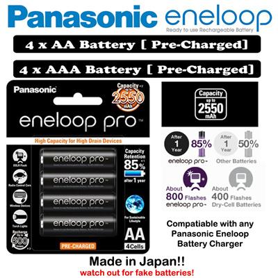 Qoo10 - Eneloop Pro AA Batt : Small Appliances