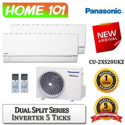 Qoo10 - Panasonic CU2XS20UKZ : Major Appliances
