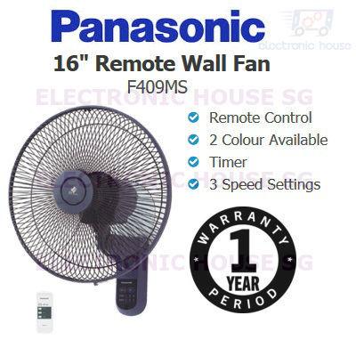 Qoo10 Wall Fan Major Appliances