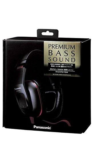 Panasonic RP-HX750-S [Support DTS Headphone X] (Japan Import)