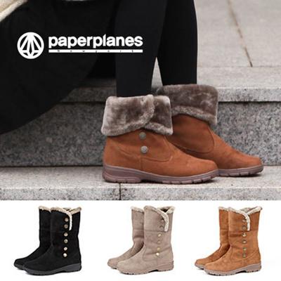 Korean To Aus Shoe Size