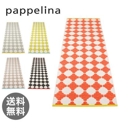 Qoo10 Pappelina Pa Bae Lina Mare Rug Scandinavian Kitchen Mat Bedding Amp Rugs Amp Household