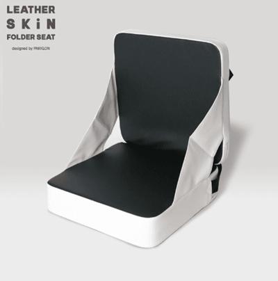 Parklon Folder Chair Sitting Cushion Pad Height Adjustment Sitting Pad Cushion PVC & Qoo10 - Parklon Folder Chair Sitting Cushion Pad Height Adjustment ...