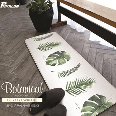 [PARKLON] kitchen mats cushioned anti fatigue Comfort Kitchen Floor Mats  Standing Mat