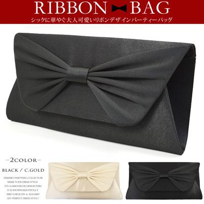 c89cac3b2b73 Qoo10 - Party Bag Ribbon Clutch Bag Wedding Bag Women s 2way Free  shipping...   Bag   Wallet
