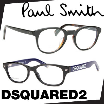 ac469475bdf8 Dsquared2 Paul Smith Glasses 26 Designs Flat Price   Free Delivery   glasses    uv protection