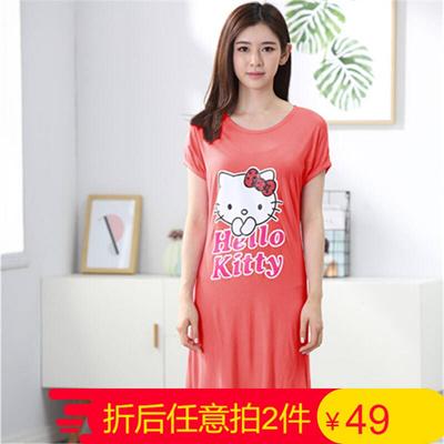 623cbd970d Qoo10 - Peacock Angel 2017 new short sleeve Lady nightgown summer casual  carto...   Underwear   Sock.