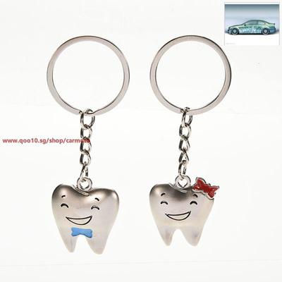 qoo10 personalised keychain lover key chain key ring keyfob charm