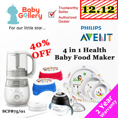 Avent  In  Baby Food Maker Review