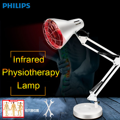 Qoo10 Philips Health Infrared Physiotherapy Lamp