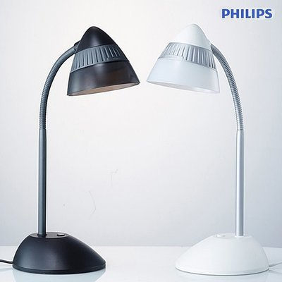 Philips 70023 Cap Led Stand Desk Light Lamp Energy Saving