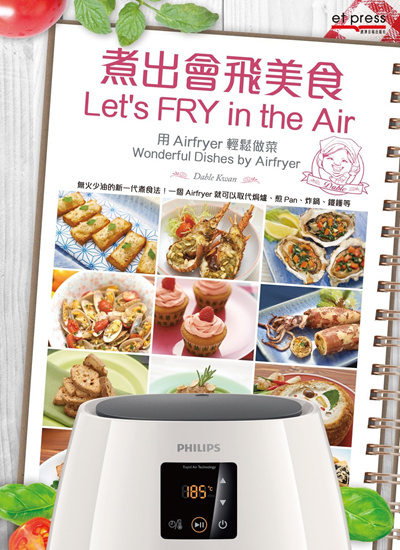 Qoo10 Airfryer Recipe Book Small Appliances