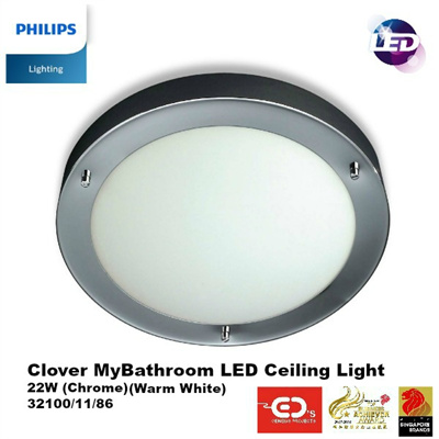 philips led bathroom lights qoo10 clover led 32100 家具 amp 裝潢 19954