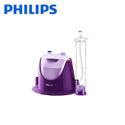 Qoo10 Philips Steamer Small Appliances