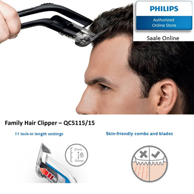 Philips Family Hair Clipper - QC5115 15 with 2 years international warranty 176d38d499