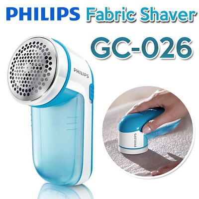 ☆Philips☆ GC026/00 Fabric Shaver / Lint Remover / Sweater Clothes Fuzz /