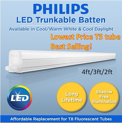 PHILIPSPhilips LED Trunkable Batten/ LED T5 tube/ Cove Light/ Cabinet Light