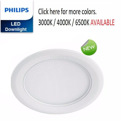 on sale 26bfd 9b866 PHILIPSPhilips Marcasite 59522 Downlight 12W (Day White 6500K / Warm 3000K  / Warm White Light 4000k)