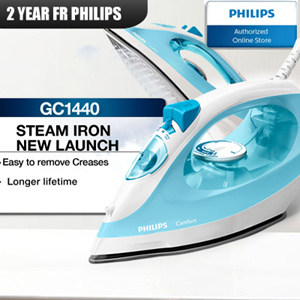Garment Steamer Denpasar Electronic Source · Philips Steam Iron GC1440 20 with 2 years warranty by New Launch image